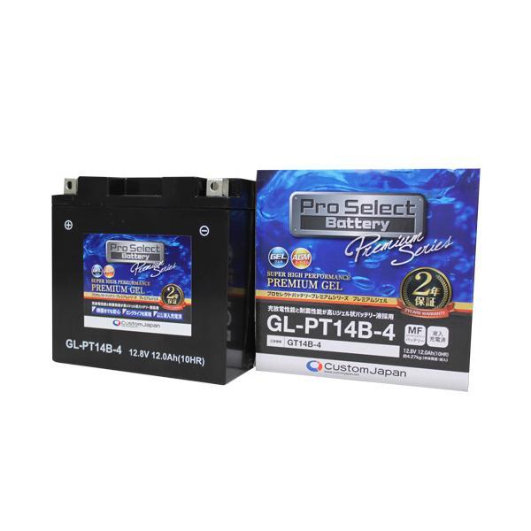 在庫30以上 Pro Select Battery(プロセレクトバッテリー) PSB119 GL-PT14B-4(GT14B-4互換)(ジェ... parts-department 03