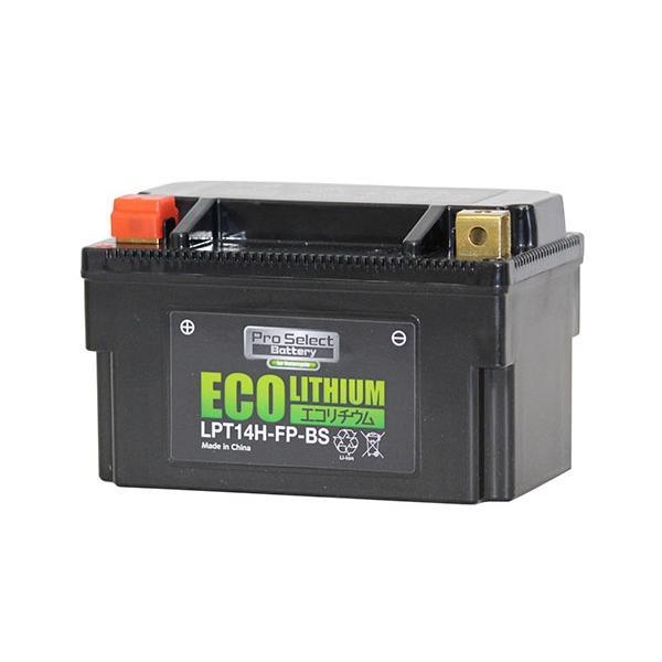 Pro Select Battery(プロセレクトバッテリー) PSB202 LPT14H-FP-BS エコリチウムイオンバッテリー|parts-department|02