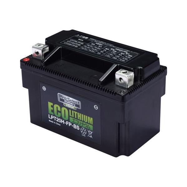 在庫5未満 Pro Select Battery(プロセレクトバッテリー) PSB203 LPT20H-FP-BS エコリチウムイオンバッテリー|parts-department