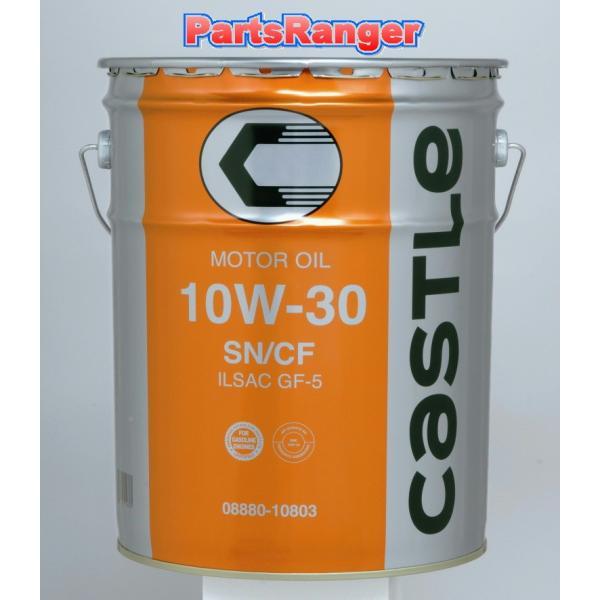 25日迄限定 キャッスル SN/CF 10W−30 20L 送料込 08880−10803|parts-ranger