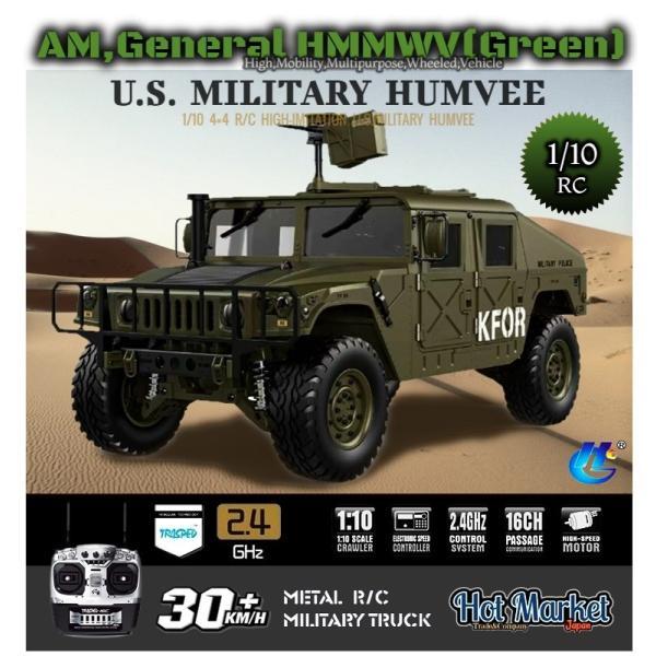 HG P408(STD)スタンダードKit 1/10 HUMVEE ハンヴィー(GREEN) 組立済 2.4Ghz 本格ホビーラジコン 4x4軍用車 HUMMER デルタフォース DEVGRU|parts758|01