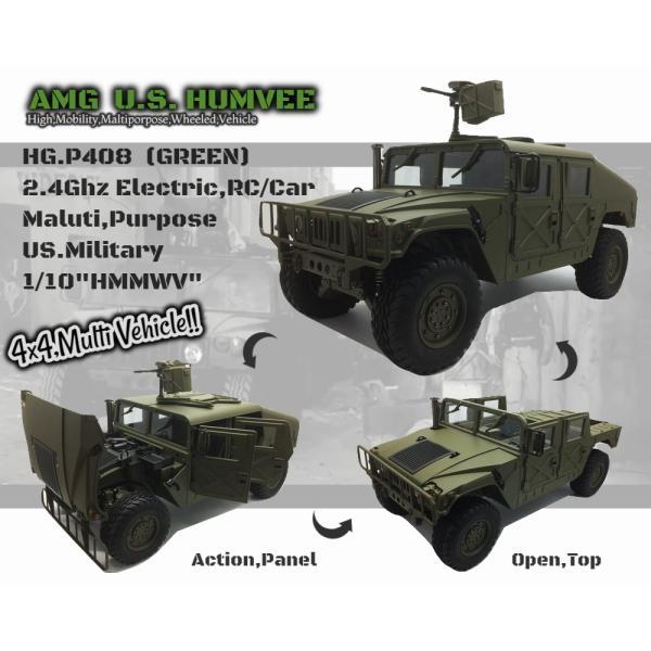 HG P408(STD)スタンダードKit 1/10 HUMVEE ハンヴィー(GREEN) 組立済 2.4Ghz 本格ホビーラジコン 4x4軍用車 HUMMER デルタフォース DEVGRU|parts758|03
