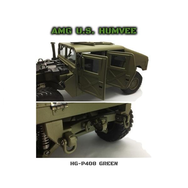 HG P408(STD)スタンダードKit 1/10 HUMVEE ハンヴィー(GREEN) 組立済 2.4Ghz 本格ホビーラジコン 4x4軍用車 HUMMER デルタフォース DEVGRU|parts758|05
