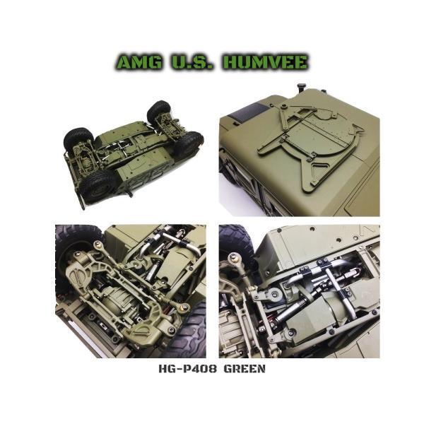 HG P408(STD)スタンダードKit 1/10 HUMVEE ハンヴィー(GREEN) 組立済 2.4Ghz 本格ホビーラジコン 4x4軍用車 HUMMER デルタフォース DEVGRU|parts758|06