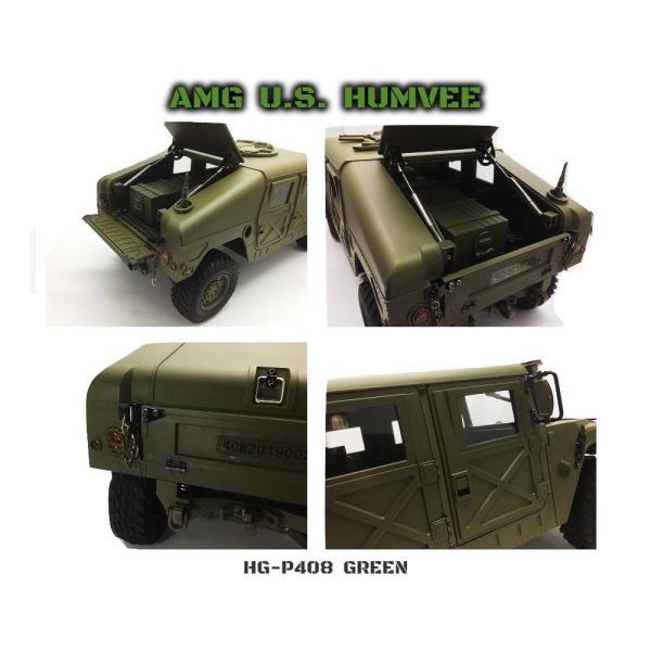 HG P408(STD)スタンダードKit 1/10 HUMVEE ハンヴィー(GREEN) 組立済 2.4Ghz 本格ホビーラジコン 4x4軍用車 HUMMER デルタフォース DEVGRU|parts758|07