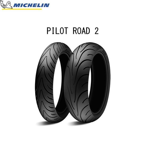 Michelin Pilot Road 2 Front Tire 120//70ZR17