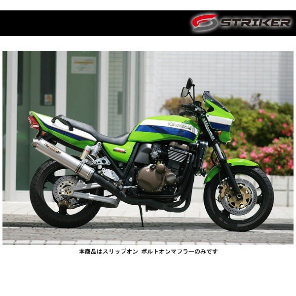 STRIKER(ストライカー) スリップオン ボルトオンマフラー[チタンソリッド]  ZRX1200('〜08)  3510BTT