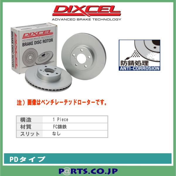 BP5 レガシィ ツーリングワゴン (2.0GT スペックB 03/05〜) ディクセル ブレーキローター PDタイプ フロント用 PD3617007 (ノベルティ)