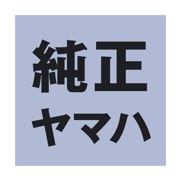 YAMAHA(ヤマハ) メンテ用品 ナット 【純正部品】ナット 90179-05523 90179-05523
