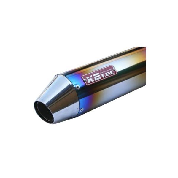 取寄 gpsmo-32s5b5 GPスタイル STDサイレンサー Motard 320mm/φ100/