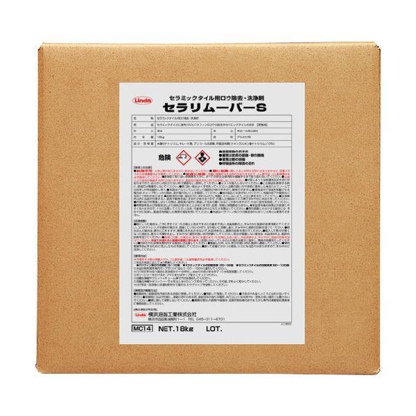 取寄 タイプ:液体 MC14 タイヤ痕・セラミックタイル用ロウ除去・洗浄剤 セラリムーバーS 18Kg