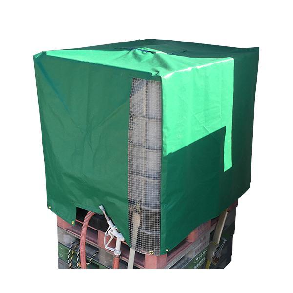 取寄 NC3030 尿素水 コンテナカバー トラックシート生地 透明窓付 PA-MAN(パーマン) 1