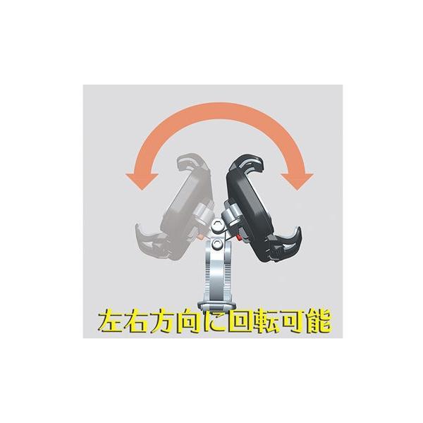 79351 バイク用スマートフォンホルダー クイックタイプ デイトナ 1セット partsdirect 04