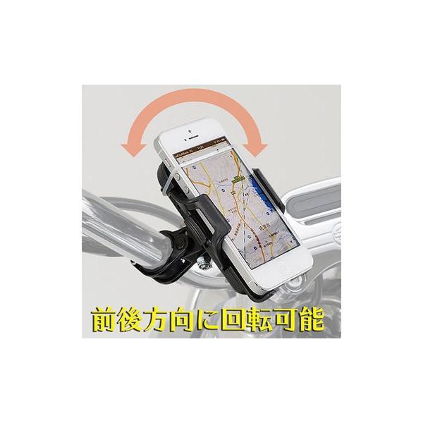 79351 バイク用スマートフォンホルダー クイックタイプ デイトナ 1セット partsdirect 05