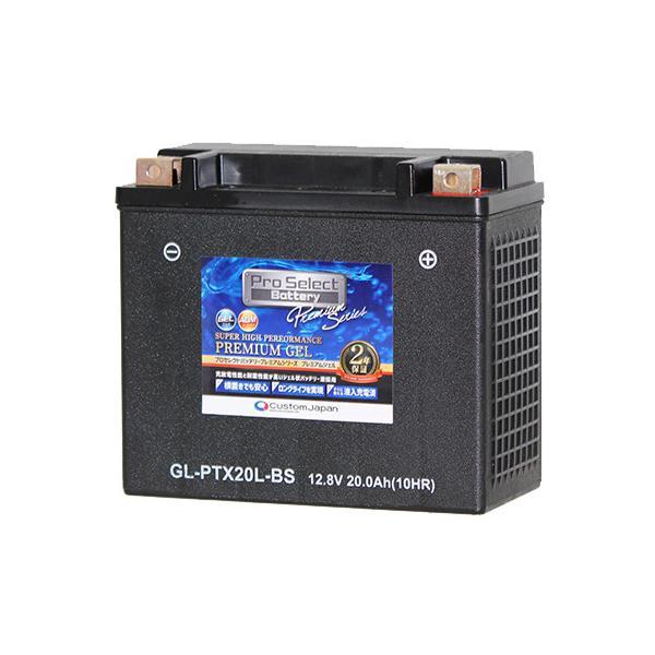 今だけP15倍 プロセレクト バイクバッテリー GL-PTX20L-BS (YTX20L-BS 互換) ジェルタイプ 液入り充電済み|partsdirect|02