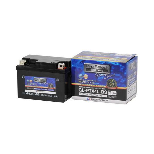 今だけP15倍 プロセレクト バイクバッテリー GL-PTX4L-BS (YTX4L-BS、FTH4L-BS 互換) ジェルタイプ 液入り充電済み partsdirect 02