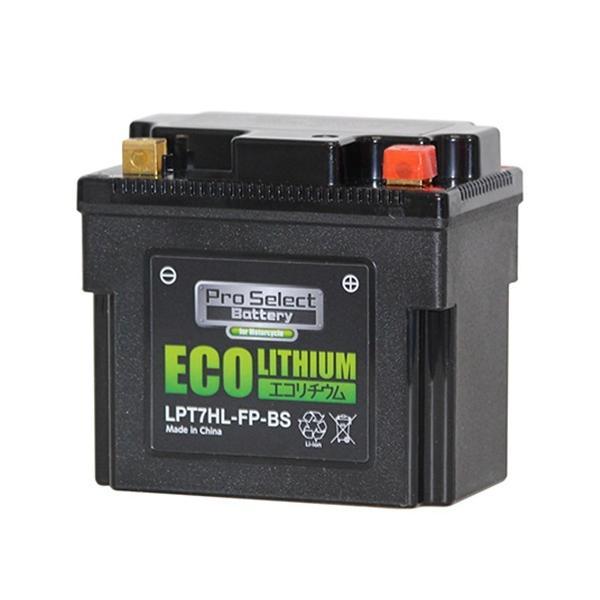 プロセレクト LPT7HL-FP-BS バイク用エコリチウムイオンバッテリー(互換品番:YTX5L-BS、YTX7L-BS、YTZ7S)|partsdirect|02