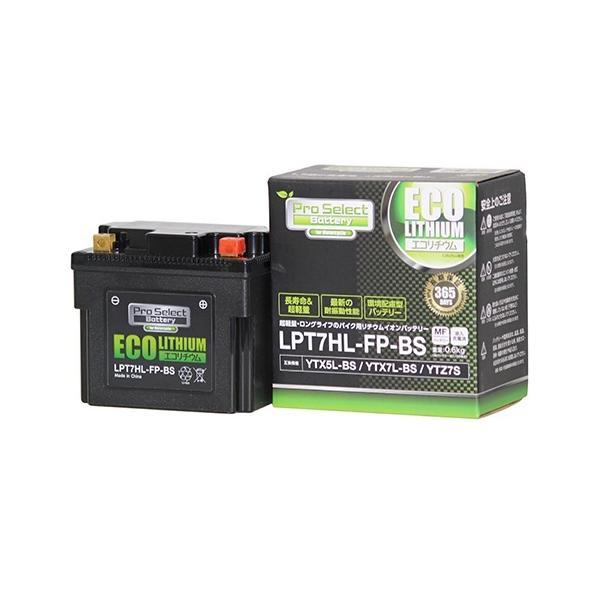 プロセレクト LPT7HL-FP-BS バイク用エコリチウムイオンバッテリー(互換品番:YTX5L-BS、YTX7L-BS、YTZ7S)|partsdirect|03