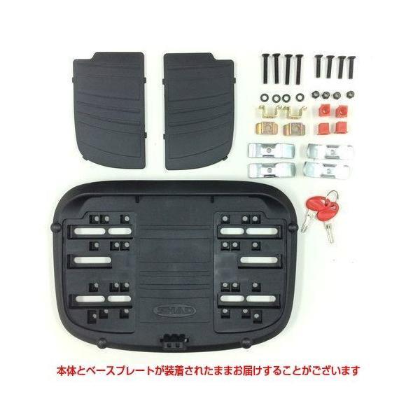 バイク トップケース リアボックス 40L キャリア付 SH40CG CARGO(カーゴ) 無塗装ブラック ボックスの上がキャリアとしても使...|partsdirect|04