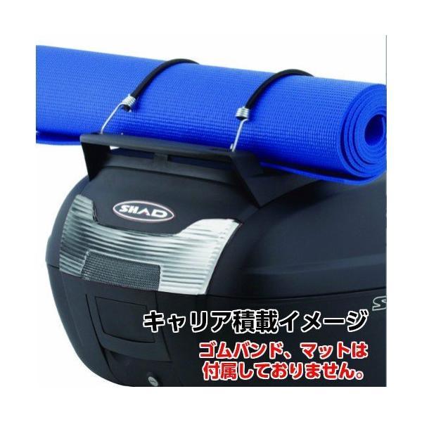 バイク トップケース リアボックス 40L キャリア付 SH40CG CARGO(カーゴ) 無塗装ブラック ボックスの上がキャリアとしても使...|partsdirect|05
