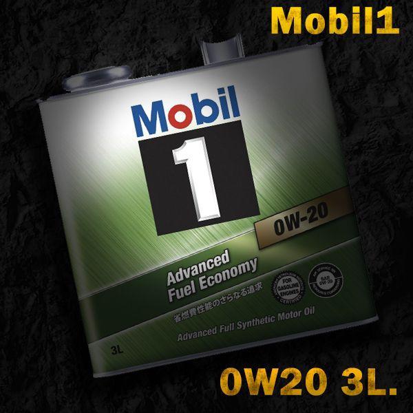 モービル1 Mobil1 エンジンオイル SP 0W-20 / 0W20 3L缶 送料サイズ60