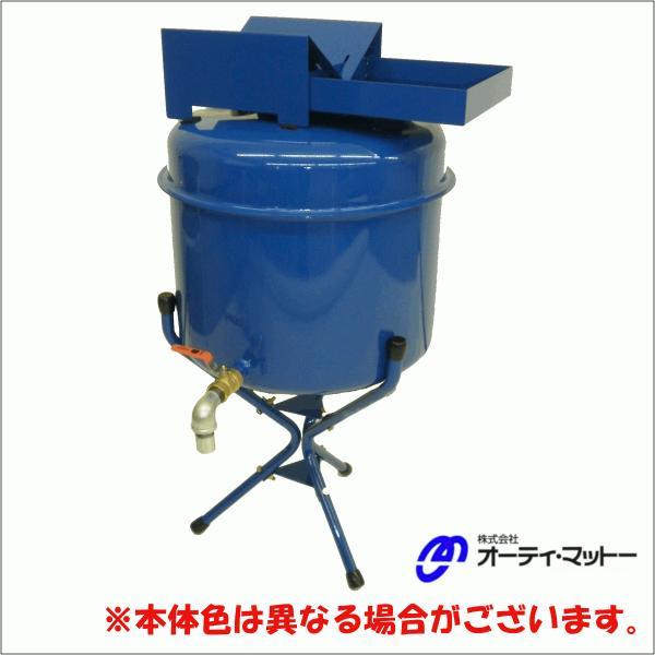 オーティマットー 潤滑油タンク 小型丸タンク 60L ペール缶受け台付き JT-60A-F