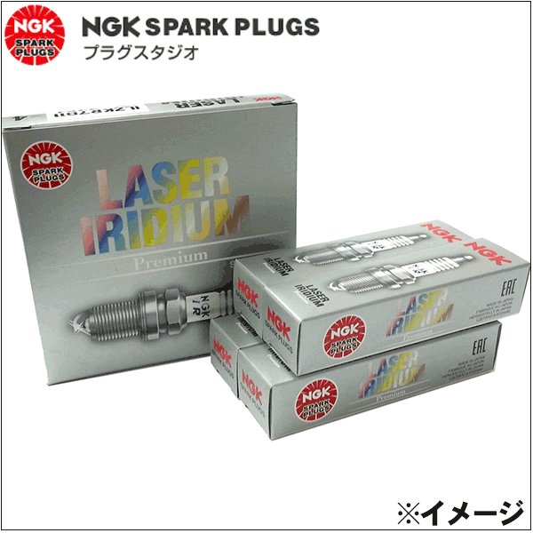 NGK LASER IRIDIUM Iridium Spark Plugs SILZKBR8D8S 97506 Set of 4