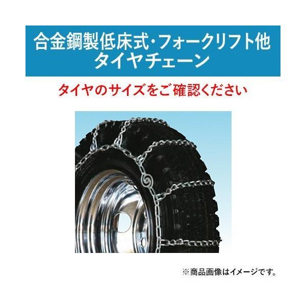 タイヤチェーン 北海道製鎖 合金鋼製 低床式・フォークリフト他(サイドカム付)6015BTC 6.00-15ULT 線径5×6 トリプル(ダブル) 1ペア価格(タイヤ2本分)|partsman