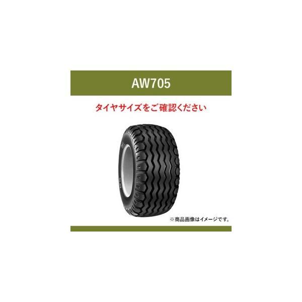 BKT トラクター 農業用・農耕用 バイアス/インプルメントタイヤ(チューブレスタイプ) AW705 15.0/55-17 PR14 1本 パーツマン|partsman