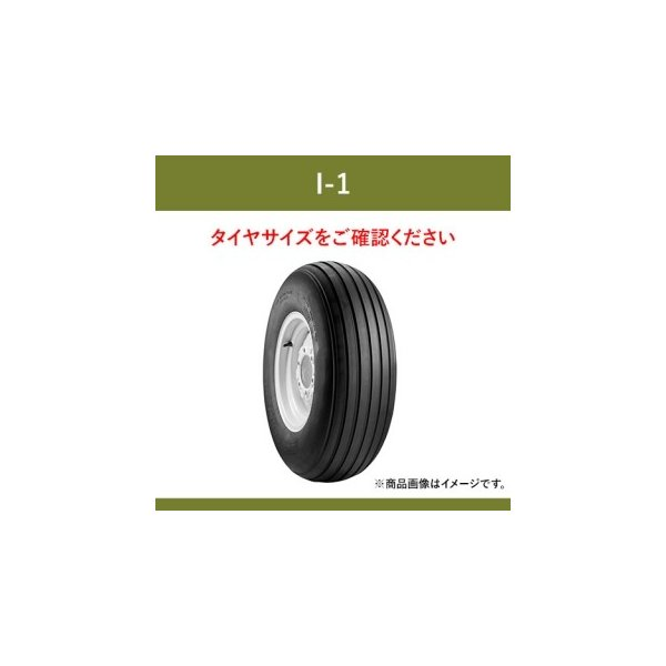BKT トラクター 農業用・農耕用 バイアス/インプルメントタイヤ(チューブタイプ) I-1 9.5L-14SL PR8 1本 パーツマン|partsman