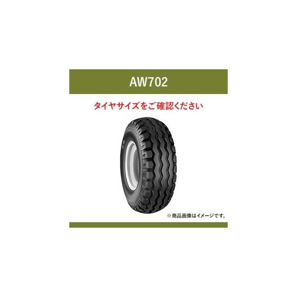 BKT トラクター 農業用・農耕用 バイアス/インプルメントタイヤ(チューブレスタイプ) AW702 13.0/65-18 PR16 1本 パーツマン|partsman