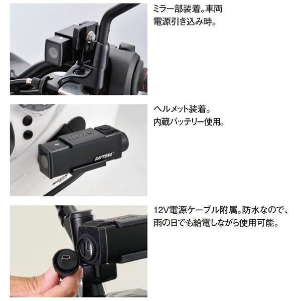 DAYTONA DDR-S100 バイク専用ドライブレコーダー 96864|partsonline|04