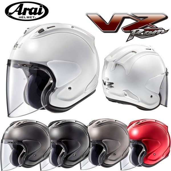 AraiアライヘルメットVZ-RAMオープンフェイスヘルメット