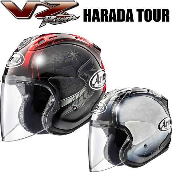 AraiアライヘルメットVZ-RAMHARADATOUR(ハラダツアー)オープンフェイスヘルメット