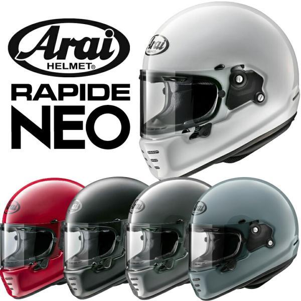AraiRAPIDENEO(ラパイド・ネオ)フルフェイスヘルメット