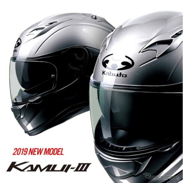 OGKカブト KAMUI-3(カムイスリー) フルフェイスヘルメット|partsonline|07