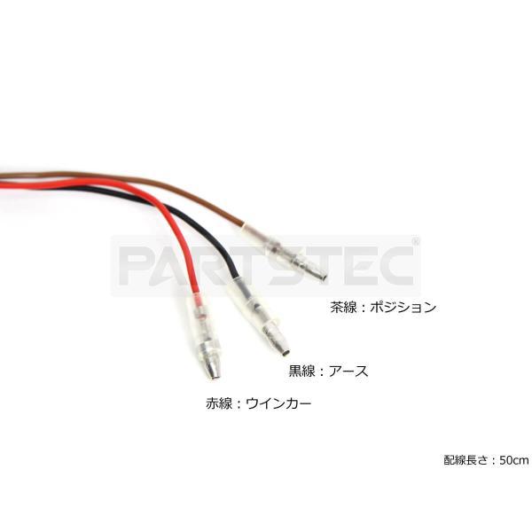 バイク 汎用 LEDウインカー 2個 ブルー ポジション デイライト CB1300SF XJR1300 バンディット1250 GSX1400 ZRX1200 DAEG Z900RS 他 93-67|partstec|07