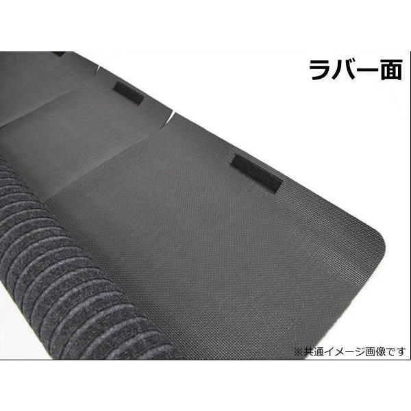 「日本製」 オーダーマット ハイゼットカーゴ S330V S320V S321V カーゴマット ブラック 黒 リバーシブルタイプ 荷台マット 荷台シート 荷室マット|partstec|05