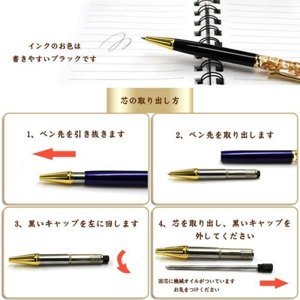(手作りキット)   (10本売り) トップジュエルオリジナルボールペンを作ろう!    ハーバリウム ボールペン  メール便送料無料|partsworldjp|05