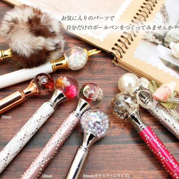 ドームキャッチボールペン  ハーバリウム ボールペン   オリジナルボールペン 母の日 ガラスドーム スノードーム レジン 退職 卒業 partsworldjp 05