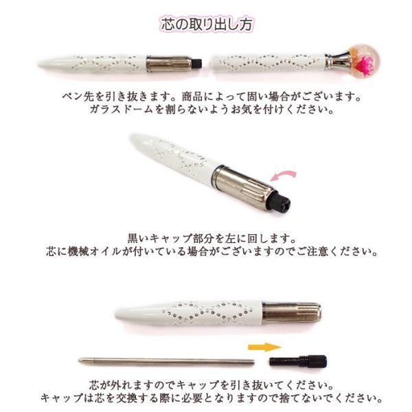 ドームキャッチボールペン  ハーバリウム ボールペン   オリジナルボールペン 母の日 ガラスドーム スノードーム レジン 退職 卒業 partsworldjp 09