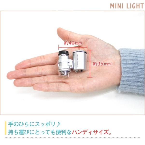 マイクロスコープ LED UVライトつき(ゆうパケット送料無料)電池式 60倍 (led ブラックライト ルーペ 顕微鏡 虫めがね 虫眼鏡 拡大鏡)|partsworldjp|02