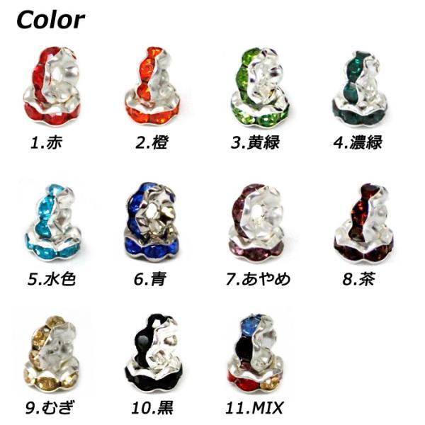 ロンデル (カラー)波 枠 6mm (100個売り) 卸378円  カラフル 選べる(ばら売り・卸価格)|partsworldjp|02