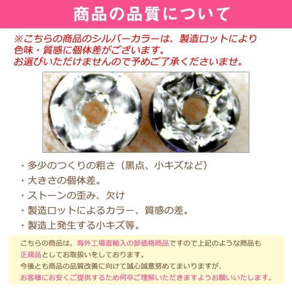 ロンデル (カラー)波 枠 8mm (50個売り) 卸360円  カラフル 選べる(卸価格)|partsworldjp|03