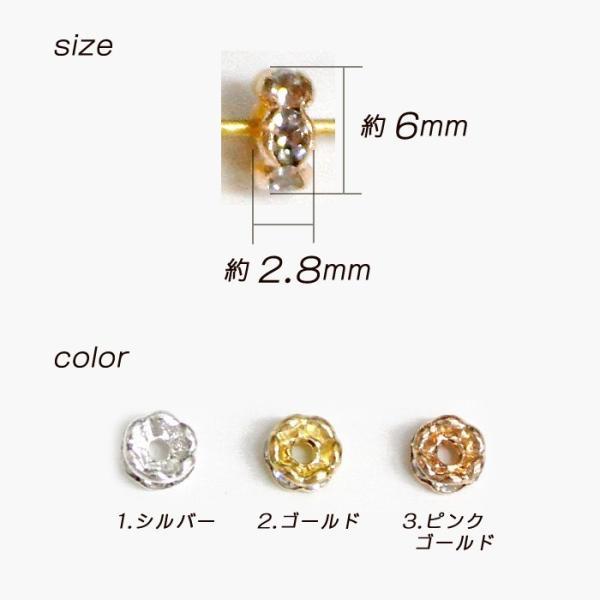 ロンデル 波枠 6mm (10個売り) 卸50円  カラー ゴールド ピンクゴールド シルバー 選べる(まとめ売り・卸価格)|partsworldjp|02