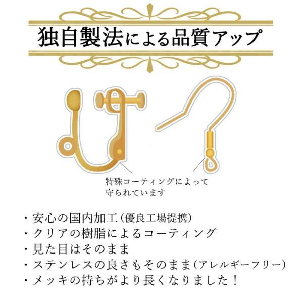サージカル ステンレス製 フック ゴールド (44)  (50個売り) フックピアス 約18.5mm ステンレス アレルギーフリー|partsworldjp|03