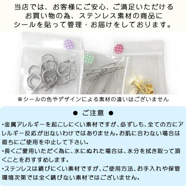 サージカル ステンレス製 フック ゴールド (44)  (50個売り) フックピアス 約18.5mm ステンレス アレルギーフリー|partsworldjp|05
