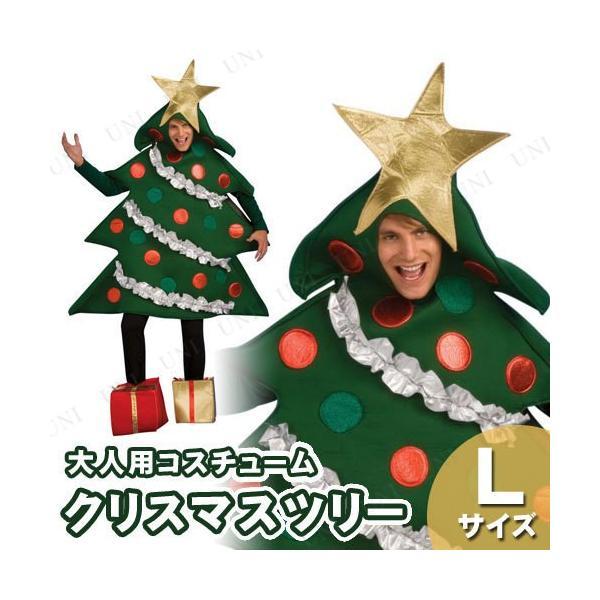 クリスマスツリーコスチューム L 衣装 コスプレ 仮装 大人用 女性用 レディース 爆笑 party-honpo