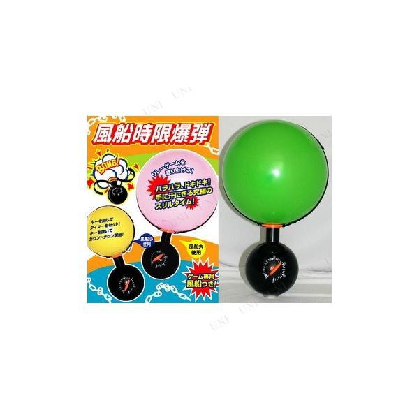 風船時限爆弾|party-honpo|03