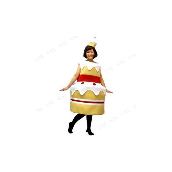 仮装 衣装 コスプレ ハロウィン 大人用 メンズ SAZAC(サザック) ケーキコスチューム|party-honpo|03
